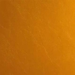 Symphony Glaze Mango